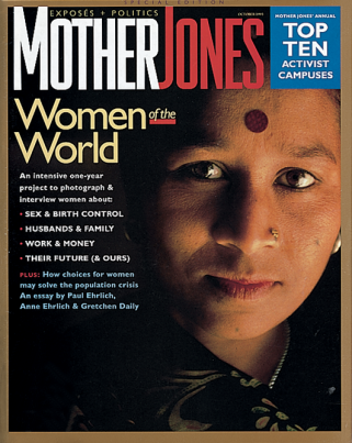 Mother Jones September/October 1995 Issue