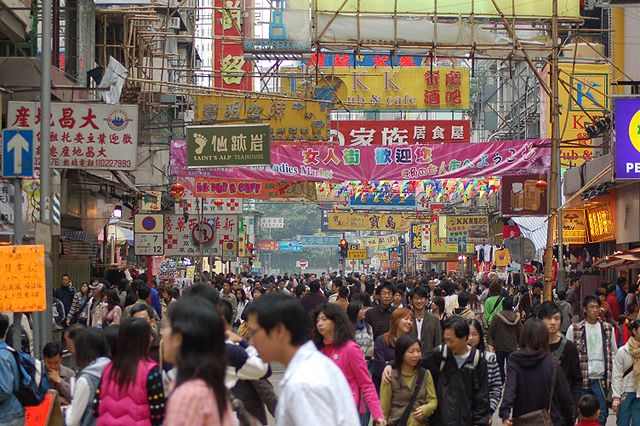 People or consumption? Hamedog via Wikimedia Commons